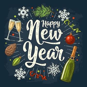Lettrage de calligraphie de bonne année 2019 avec la fusée serpentine de cloche de bonbon de gravure de salut