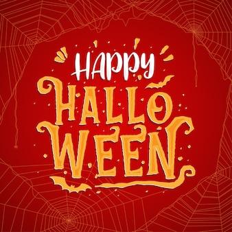Lettrage de célébration d'halloween heureux