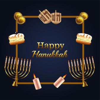 Lettrage de célébration de hanoucca heureux avec des icônes définies dans un cadre doré