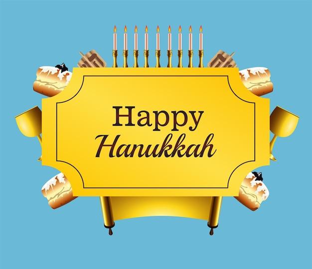 Lettrage de célébration de hanoucca heureux avec des icônes définies dans le cadre