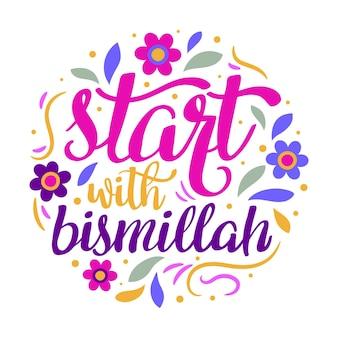 Lettrage de citation de bismillah