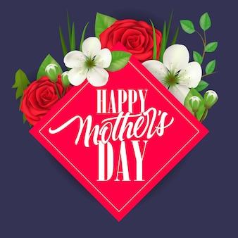 Lettrage de bonne fête des mères sur le carré rouge. Carte de voeux Fête des mères.