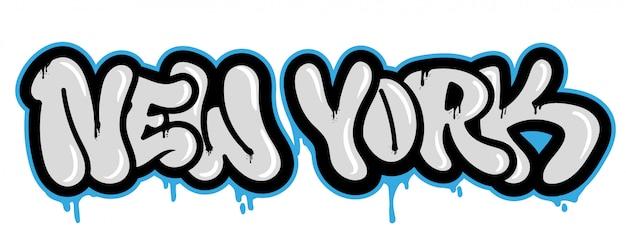 Lettrage décoratif contre le vandalisme avec la célèbre ville de new york dans le style de bombardement graffiti sur le mur à l'aide de peinture en aérosol, lettrage de type street style pour la couverture de l'affiche, impression des vêtements, épingle patch autocollant.