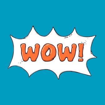 Lettrage de dessin animé dessiné à la main avec bulle de dialogue. wow autocollant pour la bannière et l'affiche.