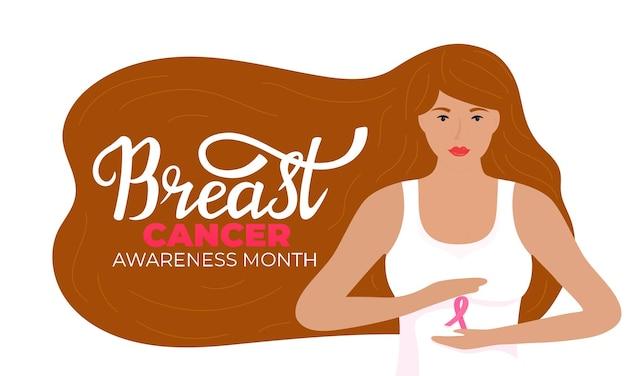 Lettrage dessiné à la main du mois national de sensibilisation au cancer du sein. une fille aux longs cheveux roux en t-shirt tenant un ruban de satin rose.