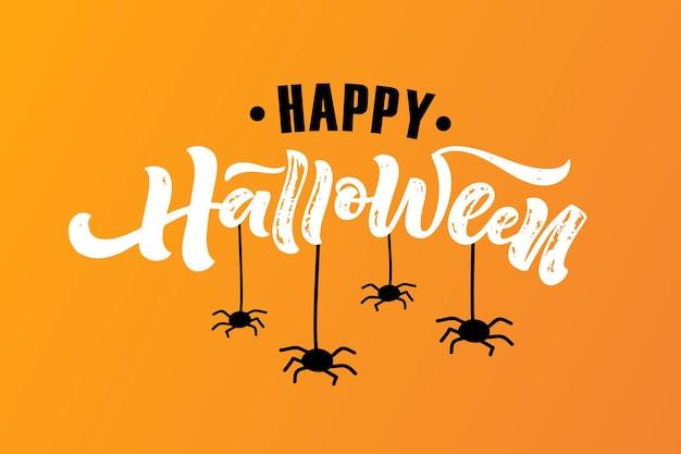Lettrage dessiné à la main happy halloween sur fond texturé modèle de bannière de fête