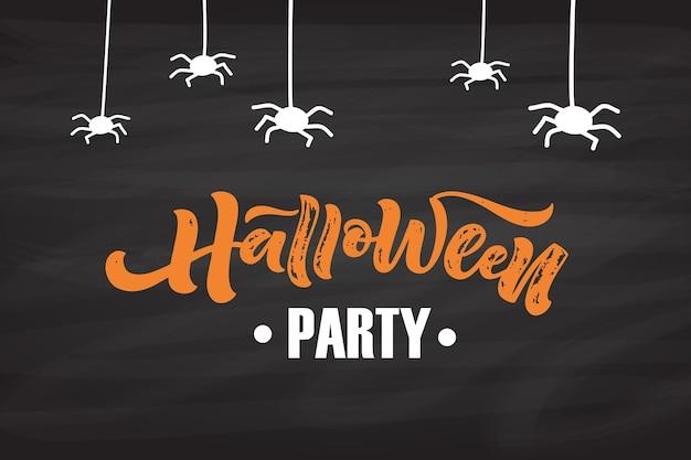 Lettrage dessiné à la main happy halloween sur fond texturé modèle pour la conception de bannières de fête