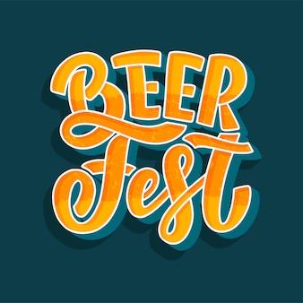 Lettrage du festival de la bière oktoberfest
