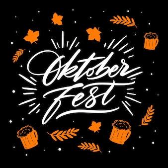 Lettrage du festival de l'oktoberfest
