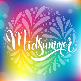 Lettrage du milieu de l'été. éléments pour les invitations, affiches cartes de voeux