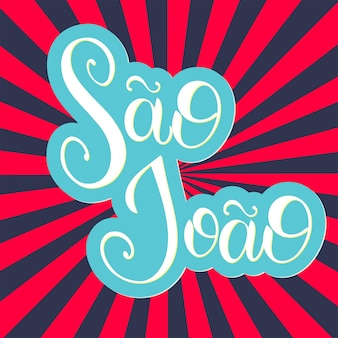 Lettrage du milieu de l'été. festa junina. éléments pour les invitations, affiches cartes de voeux