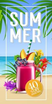 Lettrage d'été dans le cadre avec la plage de la mer et un cocktail. offre d'été ou publicité de vente