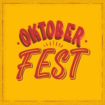 Lettrage d'événement créatif oktoberfest