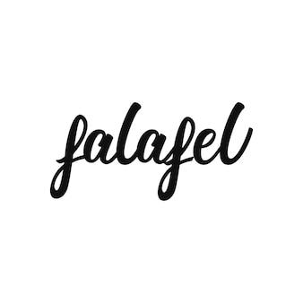 Lettrage falafel