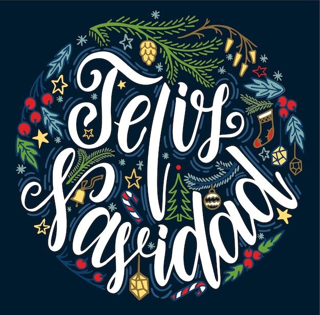 Lettrage feliz navidad avec détails de noël