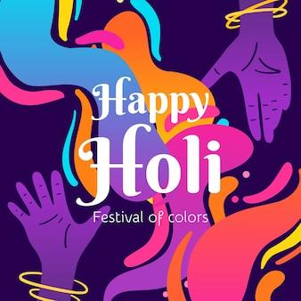 Lettrage de festival de holi dessiné à la main