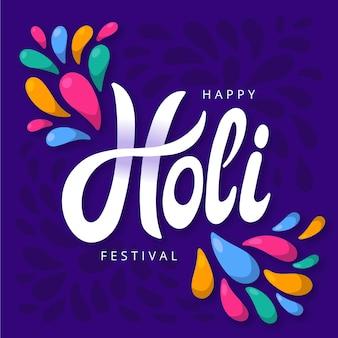 Lettrage de festival holi dessiné à la main