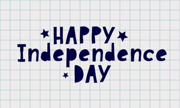 Lettrage de la fête de l'indépendance du 4 juillet