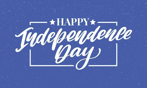 Lettrage De La Fête De L'indépendance Du 4 Juillet Vecteur Premium
