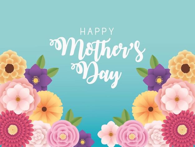 Lettrage de fête des mères avec des fleurs