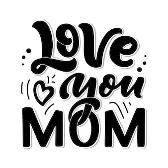 Lettrage de la fête des mères pour carte-cadeau, citation de célébration.