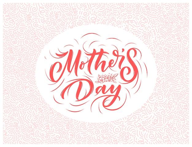 Lettrage de la fête des mères pour carte-cadeau