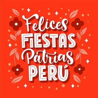 Lettrage de fiestas patrias de pérou dessiné à la main