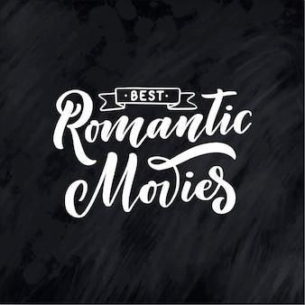 Lettrage de films romantiques dans un style de calligraphie sur fond blanc