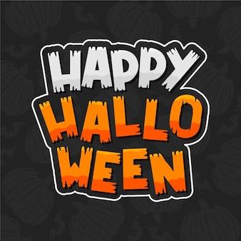 Lettrage d'halloween heureux