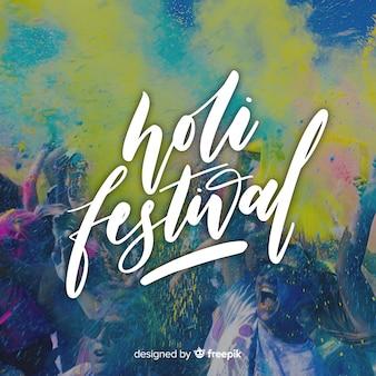Lettrage holi festival
