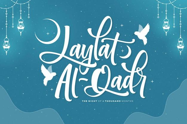 Lettrage islamique laylat al-qadr (une nuit de mille mois)