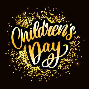 Lettrage de jour pour enfants. titre de la fête des enfants heureux. inscription de la journée des enfants heureux.