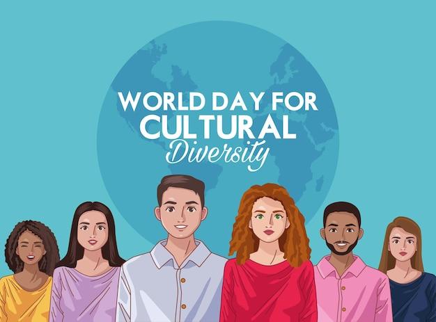 Lettrage de la journée de la diversité culturelle