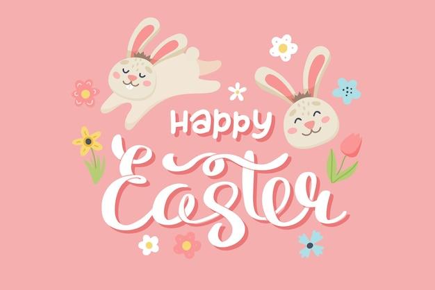 Lettrage de joyeuses pâques avec des lapins et des fleurs. modèle de carte dessiné main mignon
