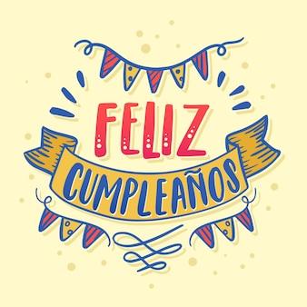Lettrage de joyeux anniversaire en espagnol