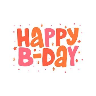 Lettrage de joyeux anniversaire.