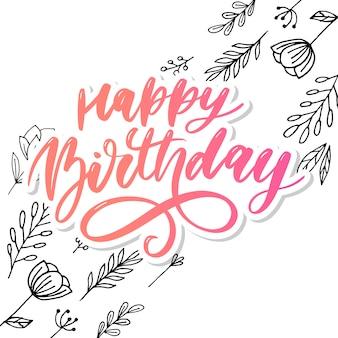Lettrage joyeux anniversaire