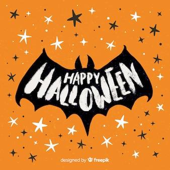 Lettrage avec joyeux halloween