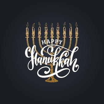Lettrage de main de hanukkah heureux de vecteur. affiche festive, modèle de carte de voeux avec illustration menorah.