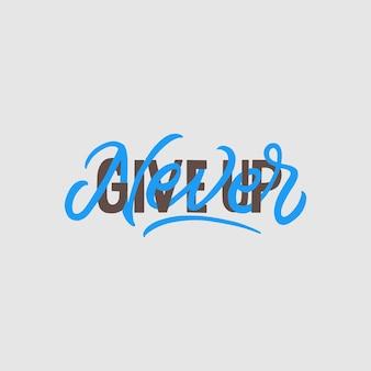 Le lettrage à la main et la typographie citent la motivation pour la vie