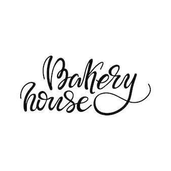 Lettrage maison de boulangerie. illustration vectorielle
