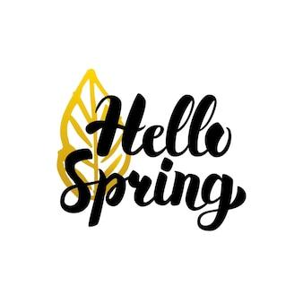 Lettrage manuscrit bonjour printemps. illustration vectorielle de la calligraphie et de l'élément de conception des plantes de la nature.