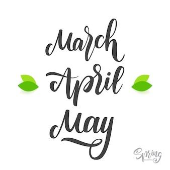 Lettrage manuscrit des mois de printemps