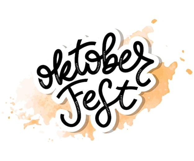 Lettrage manuscrit de l'oktoberfest. typographie oktoberfest pour cartes de voeux et affiches. bannière de vecteur de festival de bière. célébration du modèle de conception. illustration vectorielle.