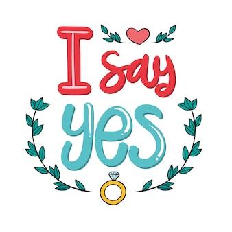Lettrage de mariage avec anneau