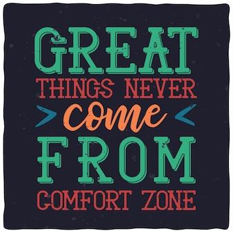 Lettrage de motivation. conception de citation inspirante.