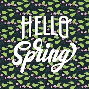 Lettrage de printemps avec décoration colorée