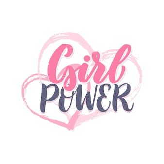 Lettrage de puissance de fille. citation de motivation.