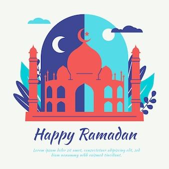Lettrage de ramadan heureux avec mosquée