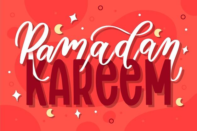 Lettrage De Ramadan Kareem Vecteur gratuit